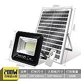 Solarlampen Für Außen Solarleuchten Sonnenenergie Lampe 200W Laden Display Super Hell Ida Projektion Der Indoor - Und Outdoor - Hof - Lampe Leuchten Straßenlaterne