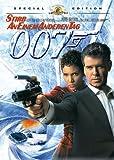 James Bond 007 - Stirb an einem anderen Tag (2 DVDs) [Special Edition] -