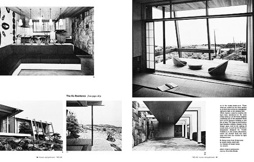 Decorative Arts 60s: 25 Jahre TASCHEN (Klotz)