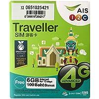 Sim Karte Thailand - Telefonieren & SMS 100 Baht - 6GB Daten 4G - 15 Tage