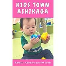 Kids Town Ashikaga