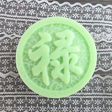 lllzz Chinesisches Zeichen Rich geformter Fondant Cake Schokolade Silikon-Form, Dekoration Werkzeuge, l10.6cm * w10.6cm * h3.3cm - Ninja Turtles-silikon-form