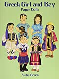 Greek Girl and Boy Paper Dolls (Dover Paper Dolls)