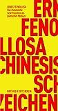 Das chinesische Schriftzeichen als poetisches Medium (Fröhliche Wissenschaft)