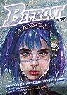 Bifrost, n°97 : Cybermagicienne par Calvo