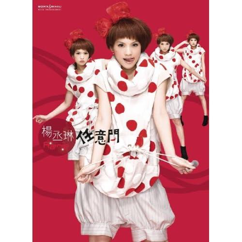 Lang Lai Liao (OT: Heartbreaker)