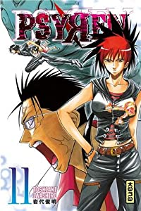 Psyren Edition simple Tome 11