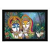 Delight Radha Krishna Garden Digital Pri...