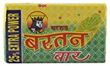 #2: Badshah Dishwash Bar - 300 g (Green, Pack of 10)