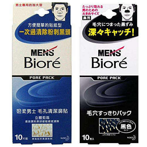 bluebeach-biore-nose-strips-for-men-double-pack-white-black-deep-cleansing-pore-active-cool-pack-of-