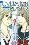 The Civilization Blaster - Zetsuen no Tempest Edition simple Tome 7