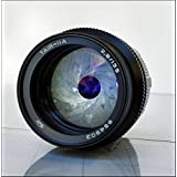 Tair 11A Russian M42 Lentille 135mm f / 2.8 pour Sony NEX bokeh fantastique