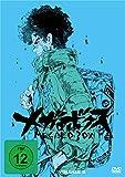 Megalobox - Volume 3