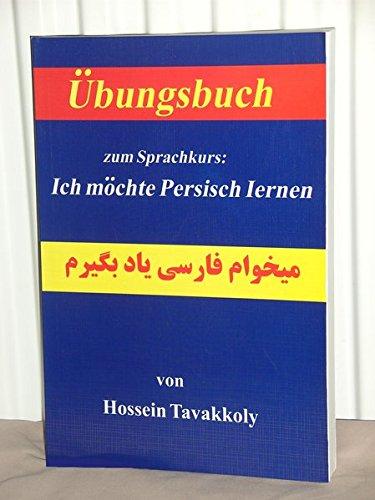 Übungsbuch zum Sprachkurs: Ich möchte Persisch lernen