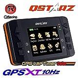 Qstarz LT-Q6000S MX LCD a colori 10Hz GPS Data Logger Racing Lap timer e software di analisi - per moto e bicicletta