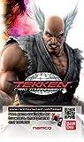 Tekken Card Tournament Booster Pack - 5 Card Pack - (Trading Cards) [UK IMPORT]