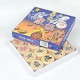 FunnyGoo Xiangqi Chinesisches Schachspiel mit Papierschachbrett, Schachgröße: 5cm Durchmesser, für Anfänger und Studenten