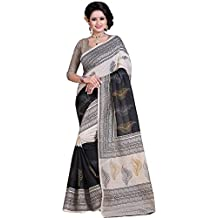 Harikrishnavilla Sarees For Women Latest Design Sarees New Collection 2017 Sarees Below 1000 Rupees 500 Rupees Sarees For Women Partywear Latest Design Wedding Collection Sarees For Women Below 500 Latest Sarees For Women Party Wear Offer Designer Sarees