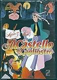 Lupin III - Il Castello Di Cagliostro (1979) DVD