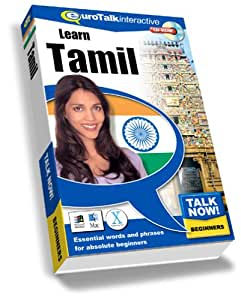 Talk Now Learn Tamil: Essential Words and Phrases for Absolute Beginners (PC/Mac)