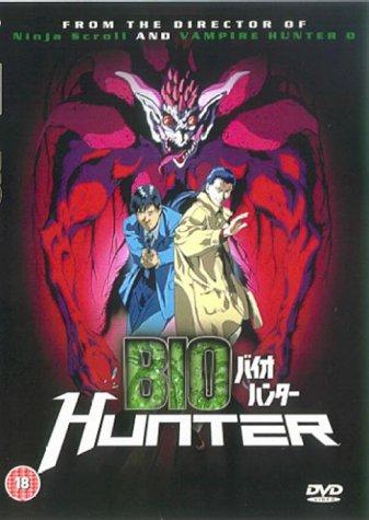 MVM ENTERTAINMENT LTD Bio Hunter [DVD]