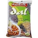 #3: Rajdhani Pulses - Rajma, 500g Pack
