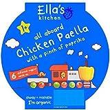 Cuisine La Paella Au Poulet De Ella Avec Une Pincée De Paprika 1 + 200G - Lot De 2