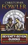 ISBN 9780553817195