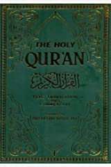 The Holy Qur'an: English Translation, Commentary and Notes with Full Arabic Text: 2 Hardcover