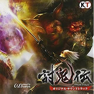 Toukiden Ack (Original Soundtrack)
