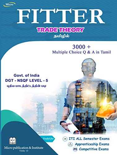 FITTER THEORY TAMIL MULTIPLE CHOICE QUESTION AND ANSWERS
