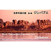 World Photographic Traveling  Vol 6  Zimbabwe (Japanese Edition)