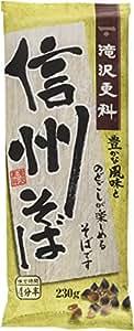 Nisshin Noodles Giapponesi di Grano Saraceno, Soba - 2 pezzi da 230 g [460 g]