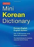 Tuttle Mini Korean Dictionary: Korean-English English-Korean (Tuttle Mini Dictiona) (Tuttle Mini Dictionary)