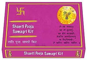 Aart presents Pooja/Havan Samagri for all worship Diwali pooja, Navarathri pooja, Durga pooja, Karwa chauth pooja and all religious pooja by Aart Store.
