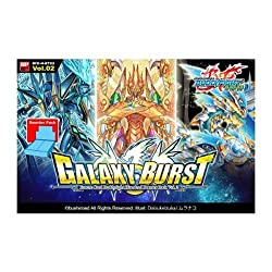 BFE Galaxy Burst Boosters - x30 - Trading Cards