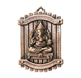 APKAMART Hand Crafted Lord Ganesh Wall Hanging - 13 Inch Height - for Wall Decor, Room Decor, Home Decor and Gifts
