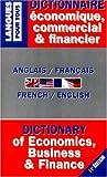 dictionnaire de l anglais ?conomique et commercial