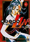 Lin 3 Edition simple Tome 4