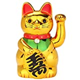 Chinese Feng Shui Lucky Waving Gold Cat Figure With Moving Arm In Colourful Box - Hunky Dory Gifts - amazon.co.uk