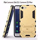 Heartly Lenovo Zuk Z2 / Lenovo Z2 Plus Back Cover Graphic Kickstand Hard Dual Rugged Armor Hybrid Bumper Case - Mobile Gold