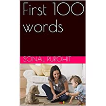 First 100 words (English Edition)