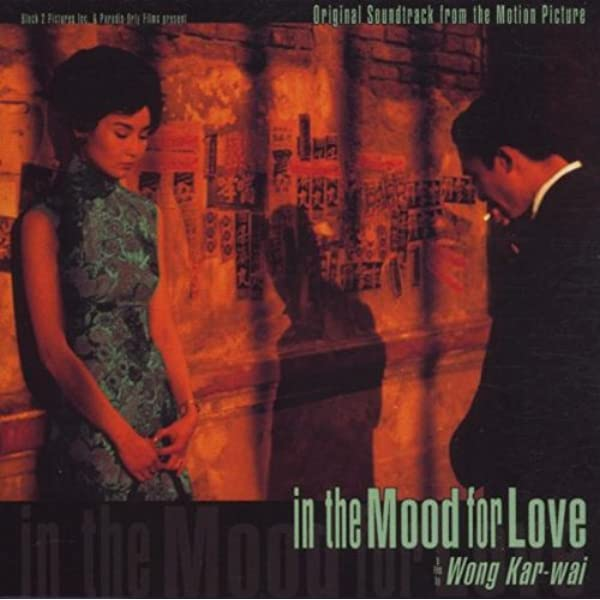 In The Mood For Love Amazon Co Uk Music