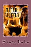 Hypertext Kinematics