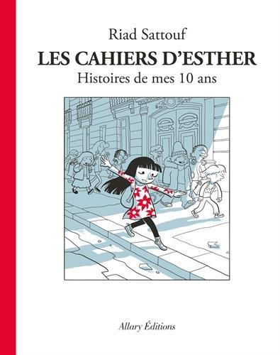 """<a href=""""/node/43561"""">Les cahiers d'Esther 1</a>"""