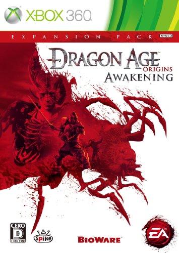 Dragon Age Origins: Awakening[Japanische Importspiele]