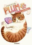 Plum, un amour de chat T5
