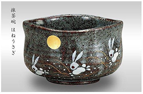 Kutani Keramik Matcha Schale (japanischen grünen Tee) Kaninchen unter The Moon K4-822aus Japan - Mountain Pottery