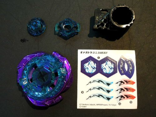 Beyblade Takara Metal Fury 4D Omega Dragonis (Beyblade Metal Fury Spielzeug Pegasus)