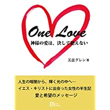 One Love: Gods love never ends (Japanese Edition)